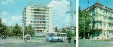 Юго-западный жилой массив (одесские Черемушки). Улица Советской Армии. Фото Р. Якименко. Открытка из комплекта «Одесса». 1978 г.