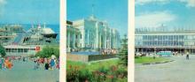 Морской вокзал. Железнодорожный вокзал. Автовокзал. Фото Р. Якименко. Открытка из комплекта «Одесса». 1978 г.