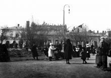 Городской сад, фотография 1913-15 годов