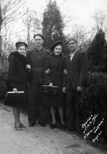 Одесса. 13-й дом отдыха ВЦСПС. 1950 г.