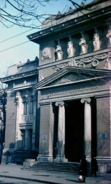 Научная библиотека им. А.М. Горького, фотограф В.Г. Никитенко, 1970-е годы