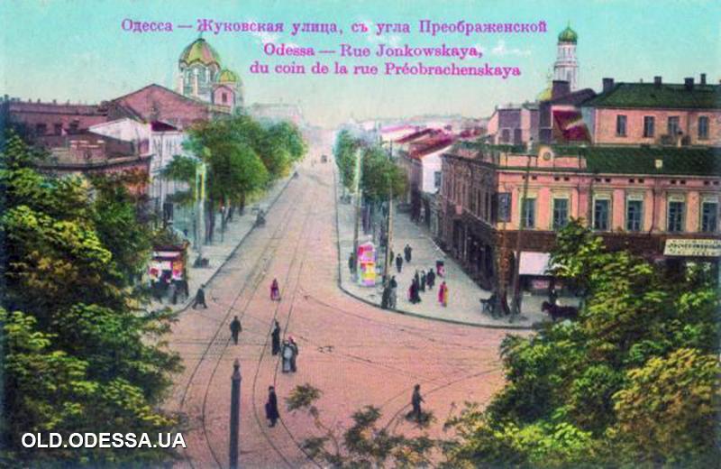 ул -341: