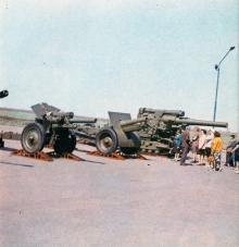 Мемориал 411-й батареи береговой обороны. Фото в фотоочерке «Аллея Славы», 1981 г.