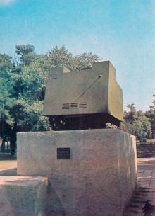 На постаменте— танк «НИ». Фото в фотоочерке «Аллея Славы», 1981 г.