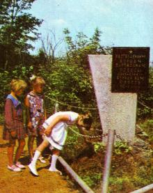 Памятник партизанам в парке села Усатово. Фото в путеводителе «Музей в катакомбах», 1977 г.