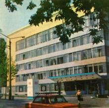 Завод им. Старостина. Фото в буклете «Одесскому заводу имени П. Старостина 100 лет», 1982 г.