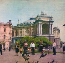 Оперный театр. Фото в буклете «Одесскому заводу имени П. Старостина 100 лет», 1982 г.