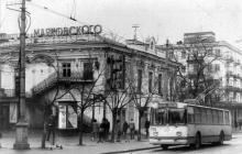 Дерибасовская, фотография начала 1980-х годов