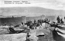 Панорама «Голгофа». Одесса