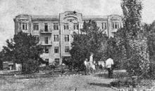 Лермонтовский курорт. Главный (1-й) корпус. Фото в брошюре «Одесса. Приморские курорты». 1933 г.