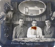 Одесса. Лермонтовский курорт. 1937 г.