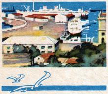 Одесский морвокзал. Художник И.Н. Козлов. Рисунок на почтовом конверте. 1963 г.