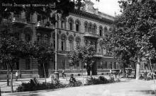 Одесса. Лондонская гостиница. Почтовая карточка. По подписи 1932 г.
