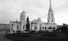 Соборная площадь, 1900 г.