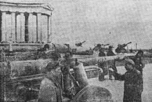 Трофейное вооружение, подбитое защитниками города Одессы, снимок из газеты, фотограф В. Залесский, 1945 г.