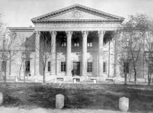 Фотография 1890-х годов