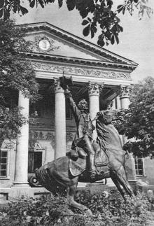 Одесса. Памятник Суворову. Фотограф С. Фридлянд. Почтовая карточка. Выпущена после переноса памятника в Измаил, в 1946 г.