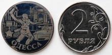 Жетон, сделанный из российской 2-х рублевой монеты. Появился в 2017 г.