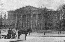 1901 �.