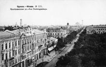 Одесса. Преображенская ул., слева Пассаж. Открытое письмо. Фототипия Шерер, Набгольц и Ко