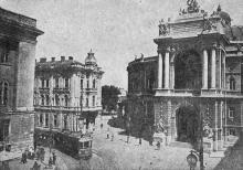 Вид на оперный театр и ул. Ланжероновскую. Одесса. Середина 1910-х гг.