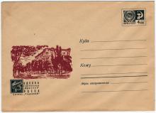 Одесса. Гостиница «Красная». Художник Э.Г. Былинская. Почтовый конверт. 1968 г.