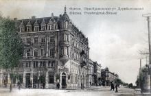 Преображенская угол Дерибасовской, дом Либмана, 1890-е годы