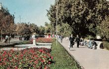 1975 г.