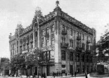 Гостиница «Большая Московская», 1904 г.