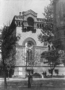Здание филармонии. Фотограф А.О. Лисенко. Конец 1944 г.