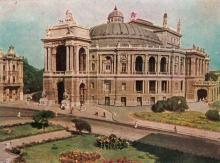 Одесса. Городской театр. Цветное фото М. Альперта. Почтовая карточка. 1957 г.