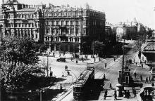 Odessa. Street of the 10-th anniversary of the Red Army. Почтовая карточка. Конец 1920-х гг.