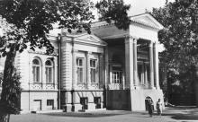 Санаторий им. Чкалова. Фото Л. Штерна из набора открыток «Одесса», 1962 г.