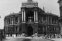 Одеса. Держ. Театр Опери та Балету. Фото Цигельницького. Поштова картка. 1937 р.