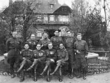 Санаторий Красной Армии. Одесса. 1946 г.