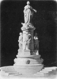 Макет памятника Екатерине II. Открытое письмо