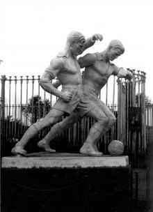 Стадион им. С.В. Косиора, 1936 г.