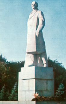 Пам,ятник В.І. Леніну. Фото В.П. Дєдова в фотобуклеті «Одеса. Сторінки революційної слави», 1973 г.