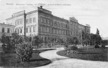 Одесса. Юнкерское училище на Итальянском бульваре. Открытое письмо