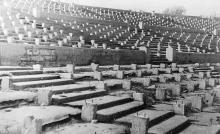 Реконструкция стадиона, трибуны до начала работ, 1946-1950 годы