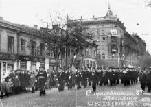 На Дерибасовской улице. Одесса, ноябрь, 1954 г.