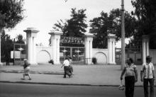 Стадион «Спартак». Фото А. Дроздовского. Одесса, начало 1970-х гг.