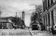 Открытка «Вид на Александровский проспект и Покровскую церковь»