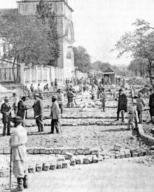Мощение Александровского проспекта, 1870-е годы