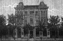 Александровский проспект, между Троицкой и Еврейской, фотография из рекламного объявления