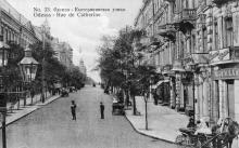 Екатерининская улица, гравюра