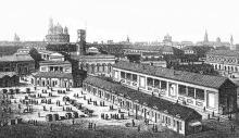 Старо-базарная площадь, гравюра, 1860-е годы