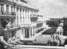 Одесса. Санаторий ВЦСПС. Фото в книге «Курорты СССР». 1951 г.