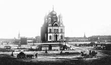 Сретенская церковь, гравюра, 1860-е годы