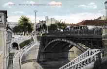 Мост Коцебу на ул. Кондратенко (Бунина)